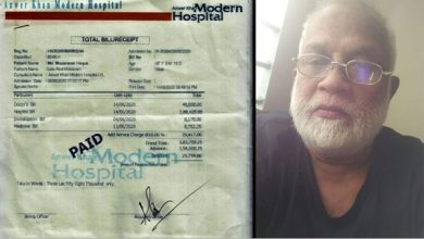 Photo of আনোয়ার খান মর্ডানে '৩০ মিনিট' অক্সিজেনের বিল ৮৬ হাজার টাকা!